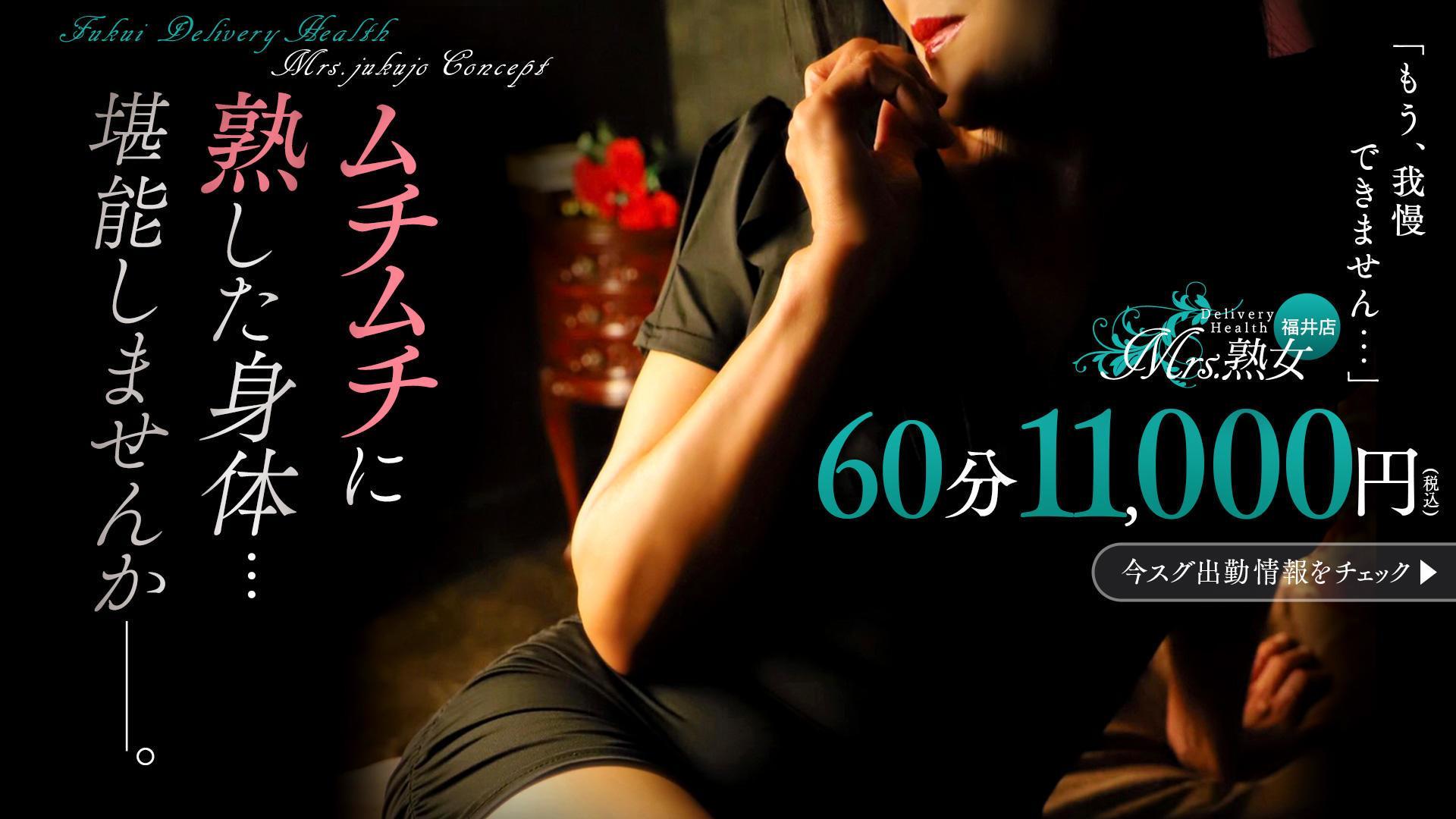 風俗 福井 【体験レポ】あわら温泉のおすすめ風俗4選!福井美女と濃厚プレイできる!